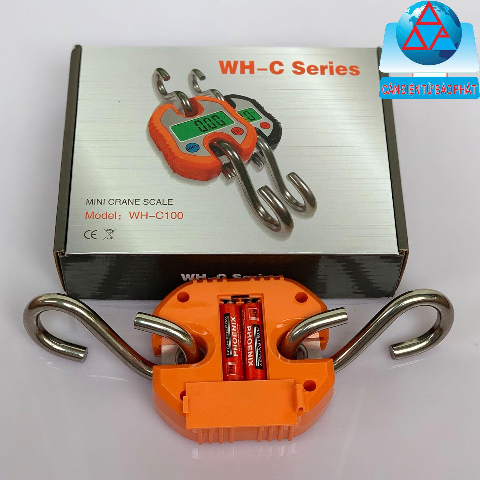 WH-C100 /150KG